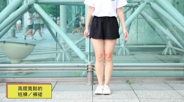 靠穿搭視覺減5kg!教你5個粗腿顯瘦技巧