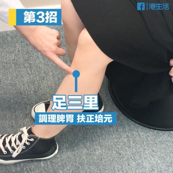 指甲月牙橫直紋代表咩?中醫師教你4大穴位還原健康指甲