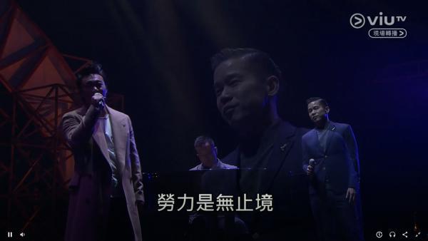 謝霆鋒、陳奕迅現身叱咤樂壇流行榜頒獎典禮2017