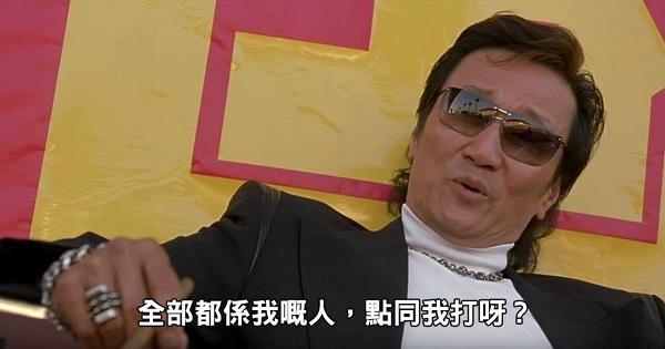 https://hk.ulifestyle.com.hk/cms/images/topic/w600/201904/20190411174132_0_football5.jpg
