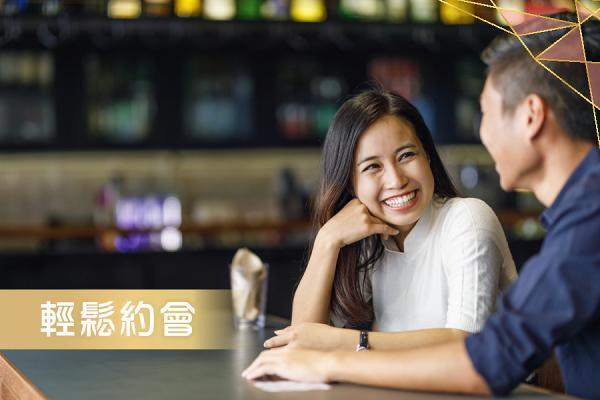 speed dating i hof tjøme enslig