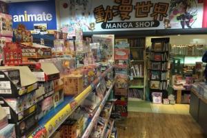 到達荃灣店。