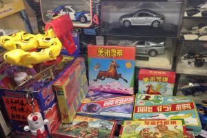 西營盤新生玩具公司