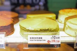 圖:fb@淘大商場