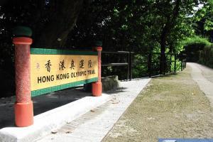 香港奧運徑