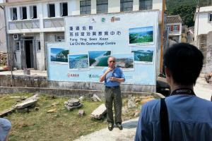荔枝窩地質教育中心正門 (圖片來源:FB@Lai Chi Wo Village 荔枝窩村)