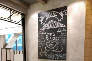 Beans 環境舒適