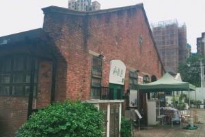 牛棚藝術村現時為多個藝術單位及藝術家的工作室。