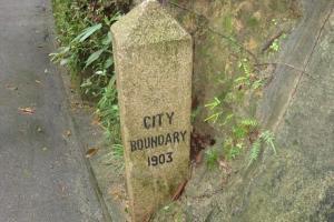 維多利亞城界石