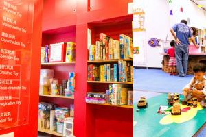 【玩盡世上所有玩具】三大玩具圖書館 有$0任玩 仲有借返屋企玩 各類型玩具玩不停 超幸福