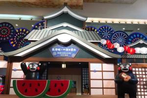 影盡熊本熊遊樂園 KUMAMON期間限定店