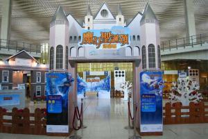 換票處設在《魔幻聖誕頌》遊樂區內。