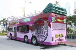 購票後,遊客可於中環 6 號碼頭的觀光巴士站選擇主要行走上環舊區的 H1 巴士。