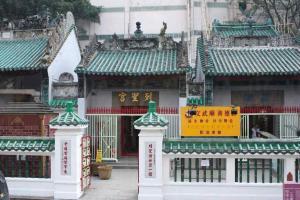 文武廟主要供奉文昌帝「文曲星」及武帝「武曲星」,現由東華三院打理。
