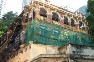 此座已有百年歷史的香港醫學博物館,前身是「舊病理檢驗所」。
