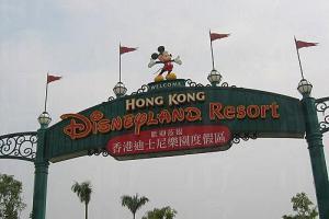 香港迪士尼樂園酒店雖則細,但無論如何也得去一次。