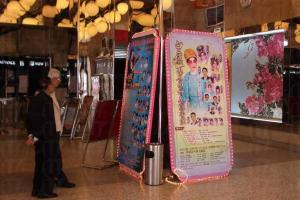 每逢有新劇公演,均吸引不少粵劇迷特地前來捧場。