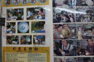 店內牆上貼有學員參與工作坊時拍下的照片。(陸嘉鈴攝)