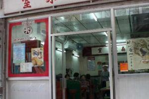 祺森冰室被阿蘇介紹後,假日店外常常大排長龍。(陸嘉鈴攝)