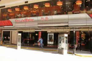進駐淘大商場後的影藝戲院,繼續是播放少眾電影的場地。