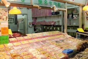 另還有大量中式糕餅以供選購,不妨試食過才買。
