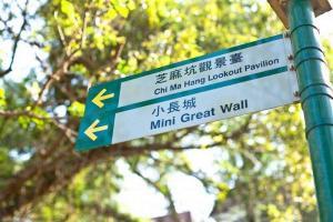 往小長城路牌指示好清晰,一家不會迷路啦!