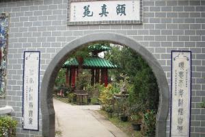 雲泉仙館地方不算很大,但富中國傳統情調。
