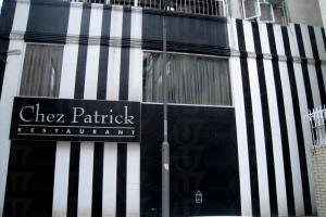 法國餐廳 Chez Patrick 的側面,影相一流。