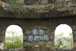 百年古蹟被任意塗鴉,石上標語相當諷刺。