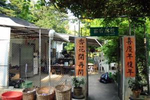 平日傅老先生會在農莊為遊人提供簡單補給需要。