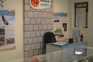 地質教育中心一隅。(相片來源︰大埔地質教育中心  )