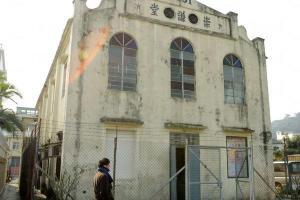 崇謙堂至今有 70 多年歷史,是一所基督教教堂。