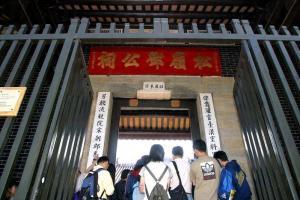 鄧公祠於明朝興建,為龍躍頭鄧氏族人宗祠。