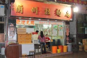 蘭州拉麵店位於荃灣港鐵站附近,十分就腳。