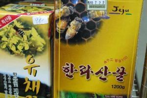 濟州百花蜜以蜜糖代替白糖,讓你吃得更健康。