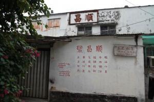 在香港,這些民風純樸的平房區已經買少見少,要來就要趁早。