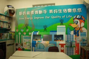 中心內設有不同環保裝置,參觀者可以一一發掘。