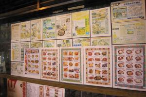 餐廳外面貼滿各大雜誌的食評,米芝蓮一星果然名不虛傳。