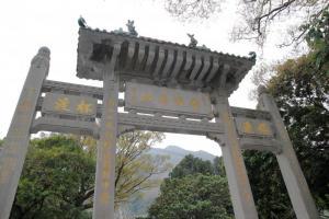 位於正門的牌樓,上面的「香海名山」大字出自前港督金文泰的手筆。