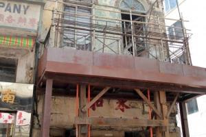已榮升「經典」的雜貨店永和號在重建後亦會被保留。