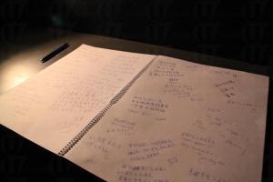 旅程完結後,遊人可在留言冊寫下感受,留言給導賞員。