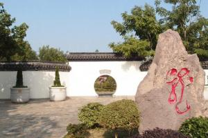 洞門是江南園林其中一項重要的造園元素。