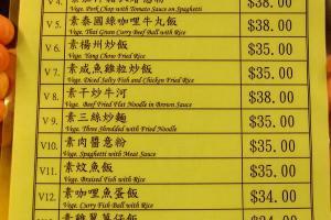 餐廳備有素食餐單,屬島內少有。