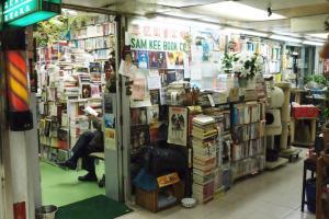 森記圖書公司門外放滿書及貓屋