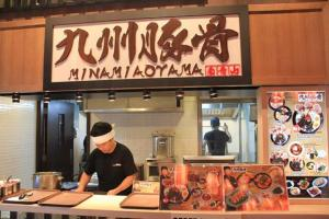 其中一個拉麵品牌九州豚骨「南青山」