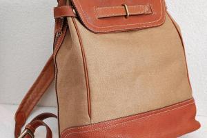 設計以女性為對象,着重精緻和輕便,混合亞麻布和皮革兩種物料。
