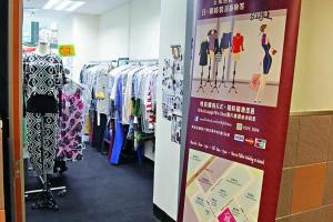 店子主以休閒便服及 OL smart causal 上班服為主,另售賣飾物及手袋。