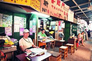 現時窩八的位置,原來曾經有過一條聚集「中英文服務社」的雲南里。