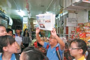 本地出版的尼泊爾報紙,每星期一期,尼泊爾文報道尼泊爾及本港新聞,部分以英文報道。