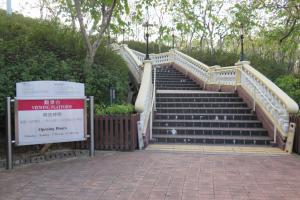 上樓梯後是觀景平台